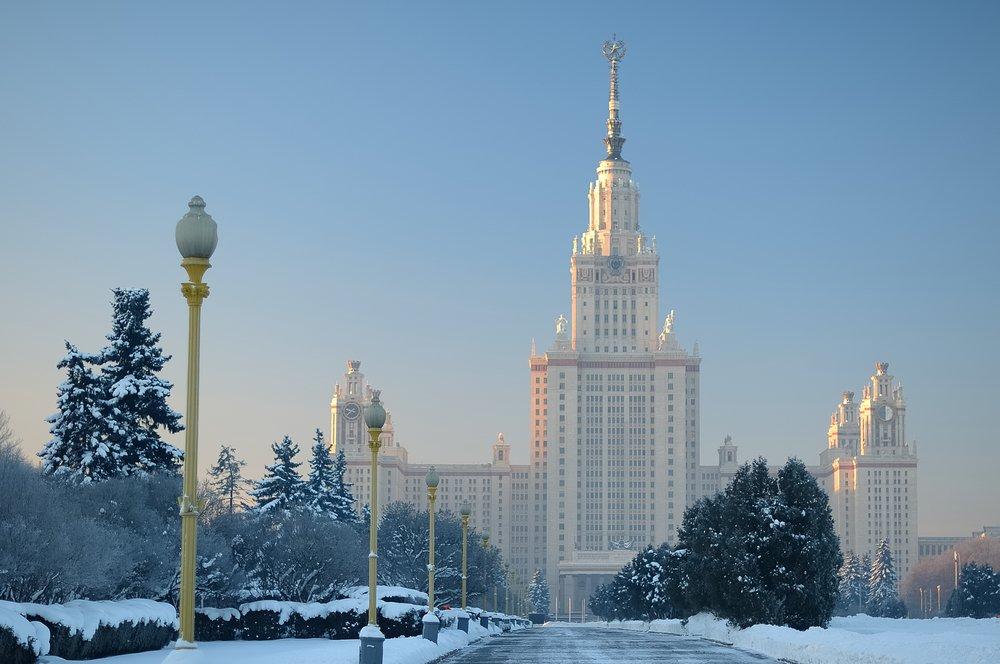 Moscow State University (MGU) on Vorobyovy Gory