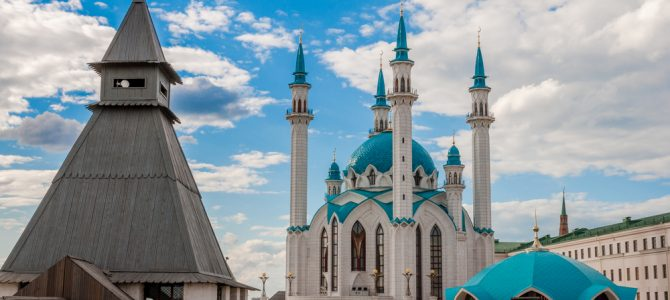 Have you considered a trip to Kazan?