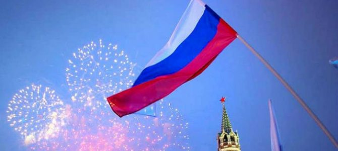 August 22nd is Russia's National Flag Day