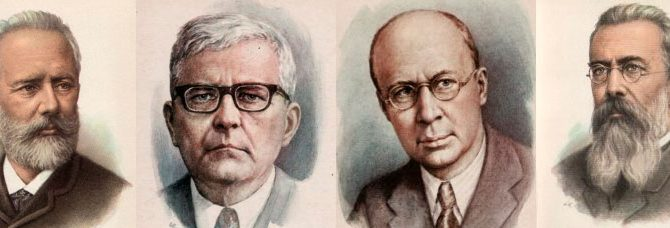 Russia's most famous composers