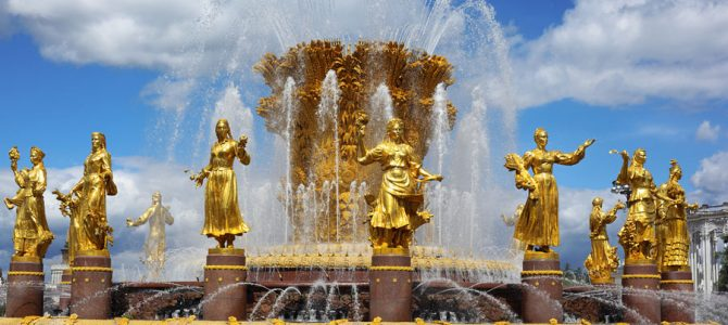 What you need to know about the VDNKh Park in Moscow