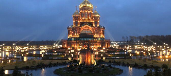 Park Patriot, Military Themed Park near Moscow